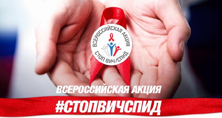 Photo of Башкортостан присоединился к Всероссийской акции «СТОП ВИЧ/СПИД»
