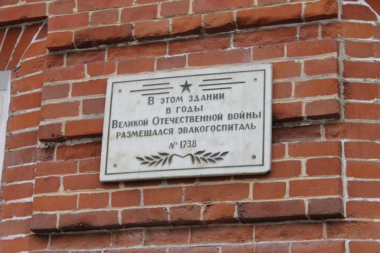 Photo of В Башкирии эксперты ОНФ провели мониторинг состояния табличек на зданиях бывших эвакогоспиталей
