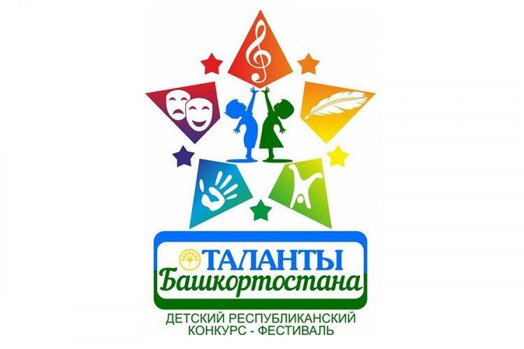 В Уфe прoйдeт дeтский конкурс-фестиваль «Таланты Башкортостана»