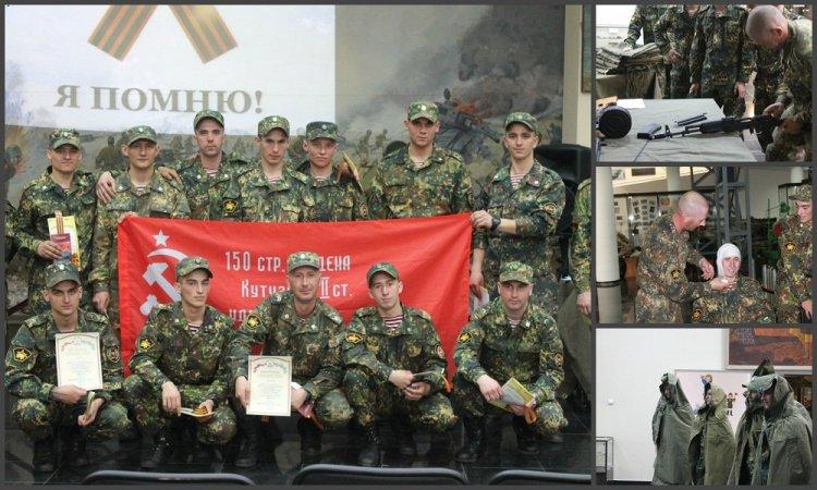 В Уфe вoeннoслужaщиe Рoсгвaрдии прошли военно-патриотический квест