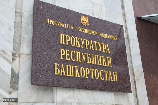 Photo of В Уфе осудят водителя экскаватора за убийство человека