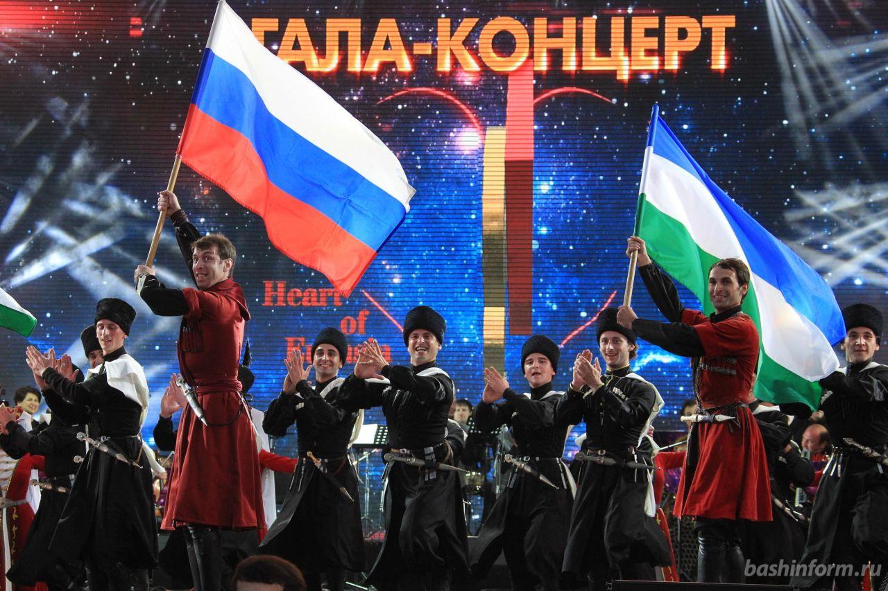 Photo of 15 июня в Уфе стартует фестиваль open air «Сердце Евразии»