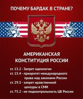Photo of В День России в Стерлитамаке на площади перед ДК «Сода» состоится акция «Референдум вместо майдана»