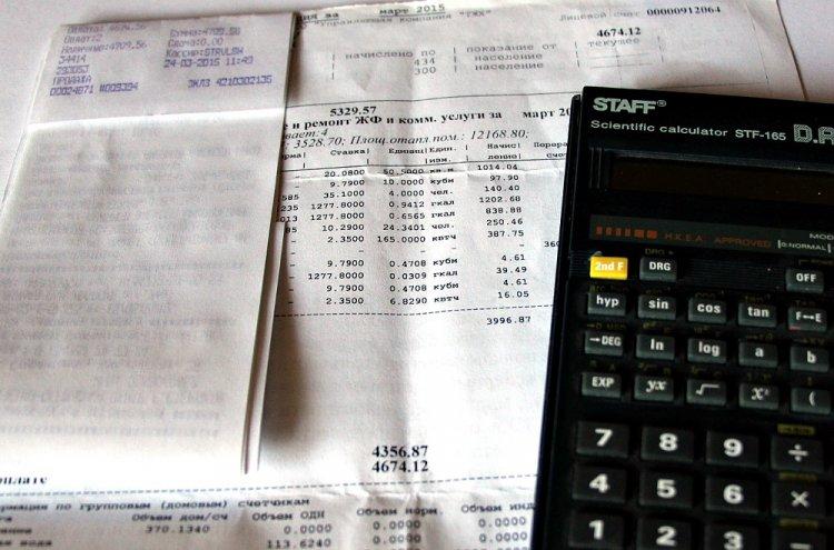 Photo of С 1 июля изменятся тарифы «БашРТС» на тепло