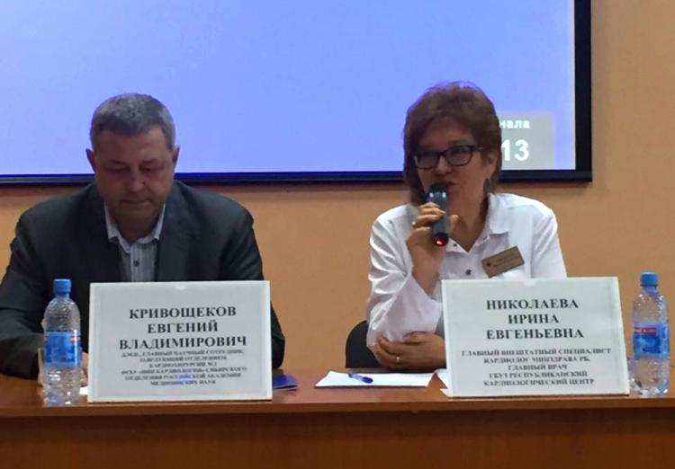 Photo of В Башкирии обсудили особенности врожденных пороков сердца у детей