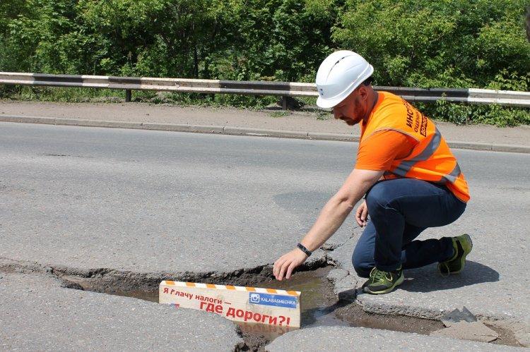 Photo of Дорожная инспекция ОНФ проверила качество дорог в городах Башкирии