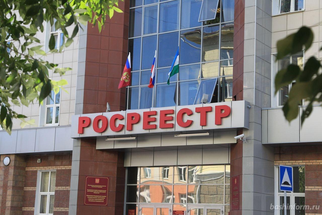 Photo of В Башкирии на 15% снизилось количество сделок с недвижимостью