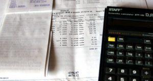 С 1 июля 2017 года изменятся тарифы на услуги ЖКХ