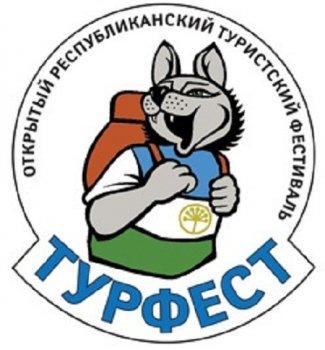 Photo of В Республике Башкортостане пройдет фестиваль «Турфест – 2017»
