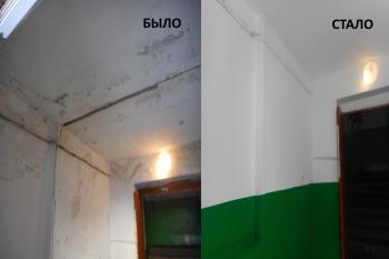 Photo of В Стерлитамаке после проверки Госкомитета ТСЖ «Алмаз» устранило нарушения