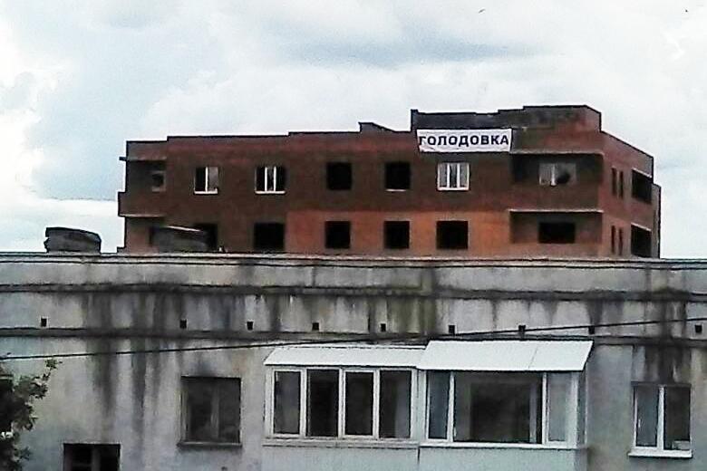 Photo of В Уфе дольщики знаменитого недостроя объявили о голодовке