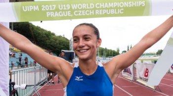 Пятиборка из  Башкирии  Аделина Ибатуллина стала чемпионкой мира среди кадетов «А»