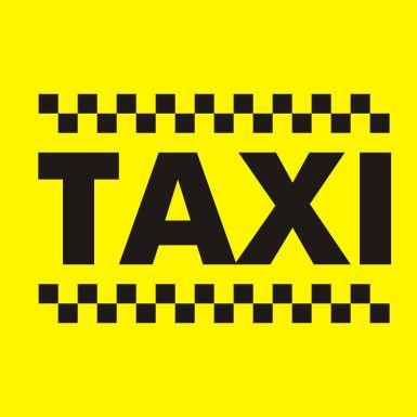 Photo of Такси «Gett» появится в Стерлитамаке