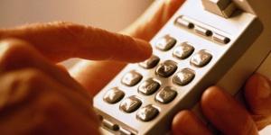 Photo of Телефонного террориста будут судить в Башкирии за «минирование» офиса МФЦ