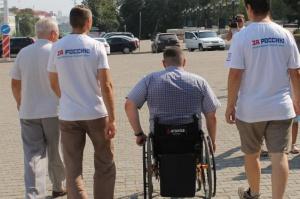 Photo of В Башкирии активисты ОНФ оценили доступность торговых объектов Стерлитамака