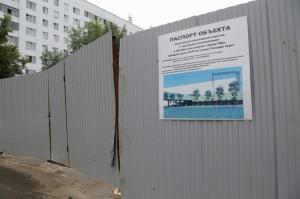 Photo of Мэрия проиграла суд «Топографу»: точечную стройку на Зорге в Уфе не запретят