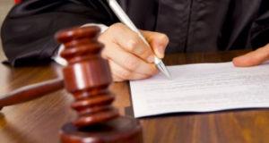 Житель Стерлитамака осужден за ложное сообщение о готовящемся взрыве прокуратуры