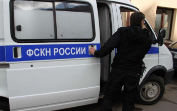 Photo of Полицейские Стерлитамака задержали сбытчика «дезоморфина»