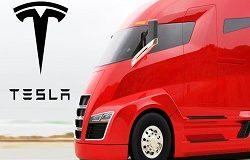 Tesla протестирует электрический самоуправляемый грузовик в Неваде