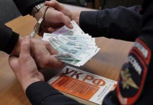 Photo of 5 карточек о громких коррупционных историях в Башкирии в I полугодии