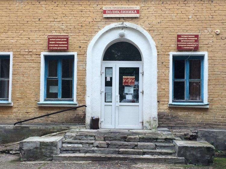 Photo of Активисты ОНФ провели мониторинг качества услуг в поликлиниках Башкирии