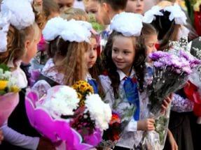 Photo of В Стерлитамаке День знаний вернули на 01 сентября