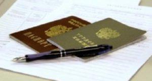 С начала года в Башкирии легализован труд 22 тысяч работников