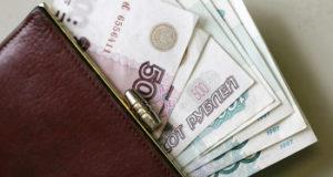 Средняя заплата в Стерлитамаке составляет более 30 тысяч рублей