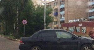 В Башкирии девушка погибла под колесами автомобиля при переходе на зеленый свет
