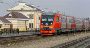 Открывается прямой поезд Уфа – Челябинск – Екатеринбург – Приобье
