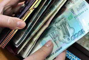Photo of Научный центр энергосбережения в Уфе задолжал работникам почти 1 млн руб