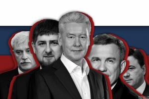Photo of Башкирия в федеральных СМИ: очень сильное влияние, потенциально конфликтный регион, дождевой разворот