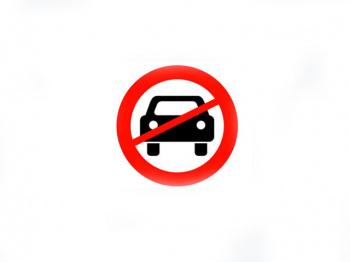 Photo of Сегодня башкирское министерство экологии просит отказаться от использования личного автотраспорта