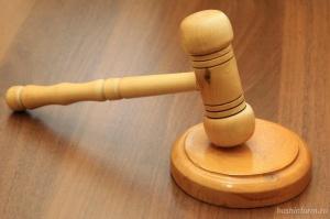 Photo of В Башкирии вынесли приговор чиновнице за хищение средств со счетов сирот