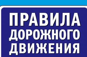 Photo of Прокуратура Уфы отменила штарфы ГИБДД за трещины на лобовом стекле