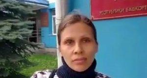Участница митинга против Хамитова заперлась в туалете, спасаясь от ареста полицией