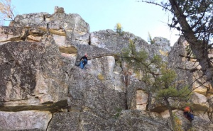 Photo of В Башкирии на Инзерских зубчатках разбились альпинисты из Екатеринбурга