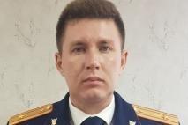 Photo of Руководитель одного из отделов Следственного комитета по Башкирии признан лучшим в России
