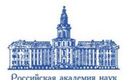 Почему Владимир Путин прав в том, что Академию Наук надо гнать поганой метлой