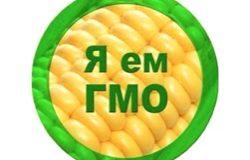 ГМО: бояться нельзя питаться. Биологи знают, где поставить запятую