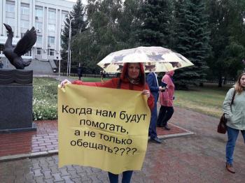 Photo of В Стерлитамаке обманутые дольщики провели пикеты у здания администрации