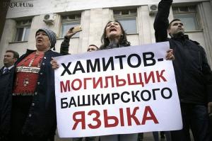 Photo of Организаторы митинга 21 сентября в Уфе подали в суд на правительство и МВД Башкирии