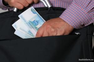 Photo of Директор одной из школ Башкирии оштрафован на полмиллиона рублей за вымогательство взятки у строителей