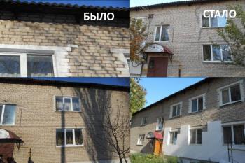 Photo of Госкомитет заставил УК устранить промерзание многоквартирного дома в Стерлитамакском районе