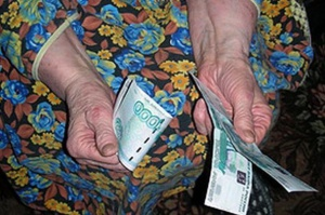 Photo of Жительница Уфы отдала все свои сбережения случайной прохожей