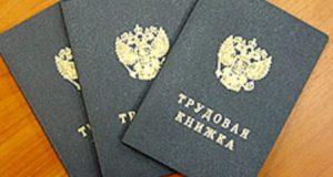 Гострудинспекция оштрафовала совхоз Рощинский Стерлитамакского района за нарушения трудового законодательства