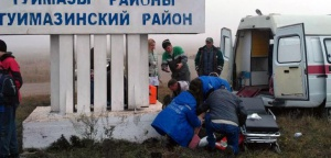 Photo of Один из пострадавших в Туймазинском районе школьников пришел в себя