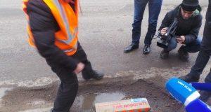Жители Башкирии могут представить фотографии «убитых» дорог на конкурс