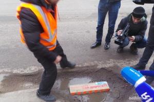 Photo of Жители Башкирии могут представить фотографии «убитых» дорог на конкурс