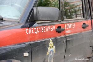 Photo of По ходатайству следственных органов чиновник администрации Уфы отстранен от занимаемой должности
